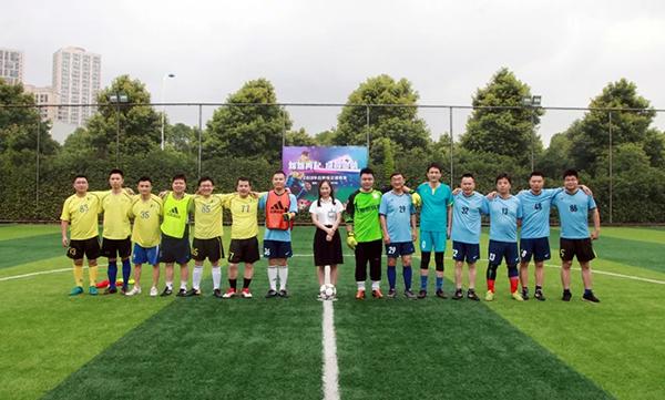 为世界杯喝彩,为华自联赛呐喊——2018华自科技足球联赛正式开幕
