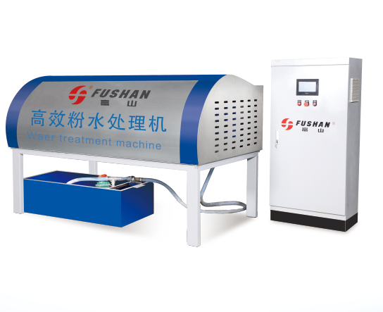 离心式粉水处理机